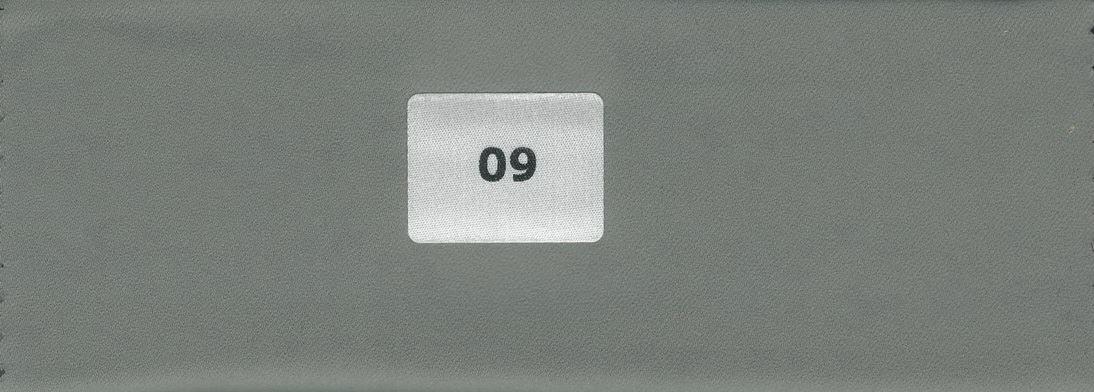 ткани из италии на складе в Москве Блэкаут 09