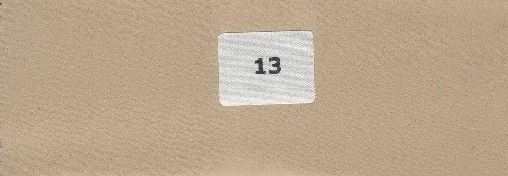 ткани из италии на складе в Москве Блэкаут 13
