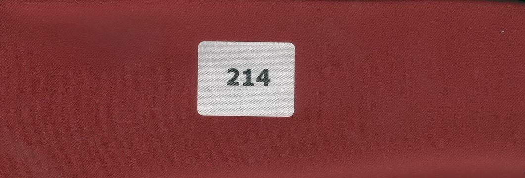 ткани из италии на складе в Москве Блэкаут 214