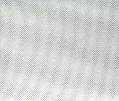 Флизелин - термо S520