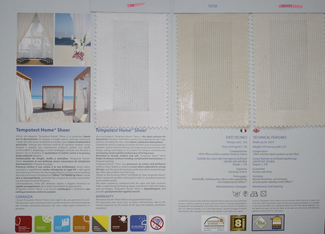 Tempotest - уличные ткани тюль сетка