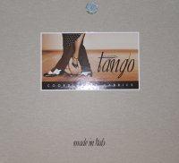 Tango - Продажа портьерной ткани - Larissa