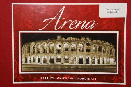 Arena-итальянские ткани